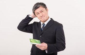 お金に困ったときに調べる業種は、スマホサイトは必須!