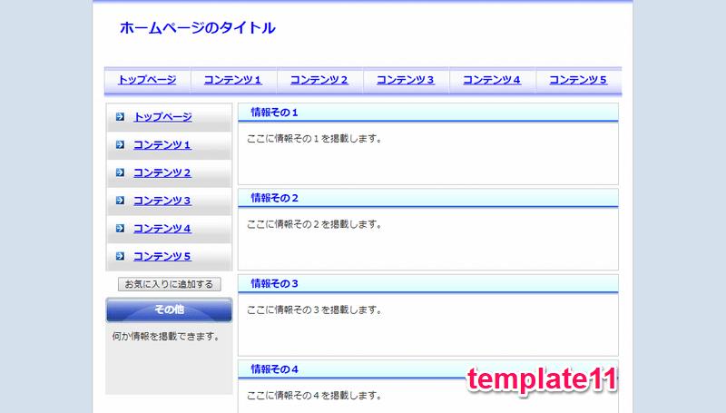 template11