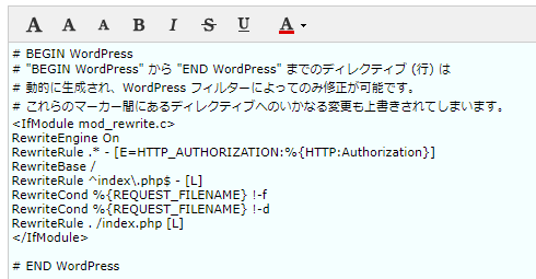 htaccessファイルの記述