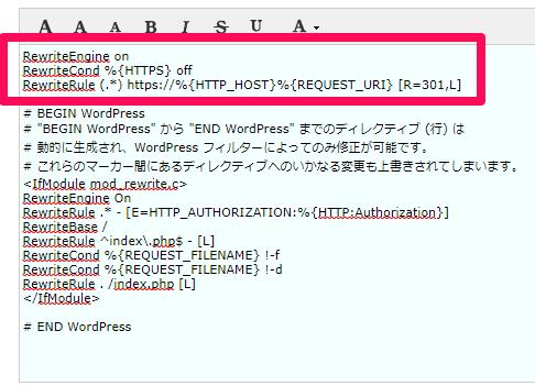 htaccessファイルの記述内容